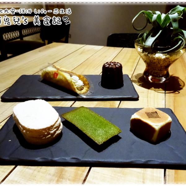 台北市 美食 餐廳 飲料、甜品 IXiN Life 一芯生活