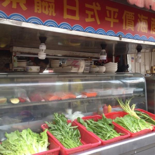 彰化縣 餐飲 夜市攤販小吃 東贏平價日式海產料理