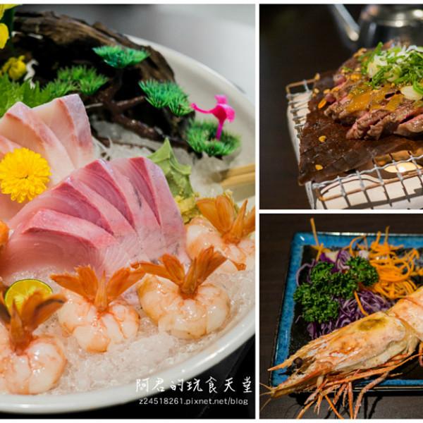 新北市 餐飲 日式料理 東街日本料理