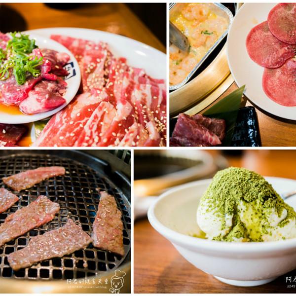 台北市 美食 餐廳 餐廳燒烤 燒肉 牛角日式炭火燒肉 (南港車站店)