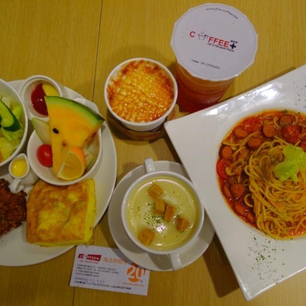 台中市 餐飲 茶館 COFFEE+ 咖啡家 (漢口店)
