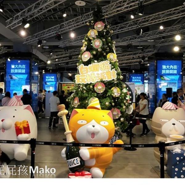 台北市 購物 百貨商場 三創數位生活園區