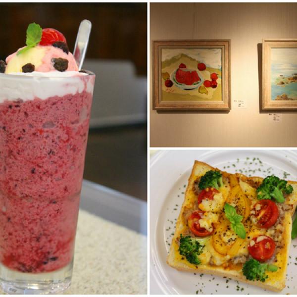 台南市 美食 餐廳 咖啡、茶 咖啡館 閱築藝文咖啡廳