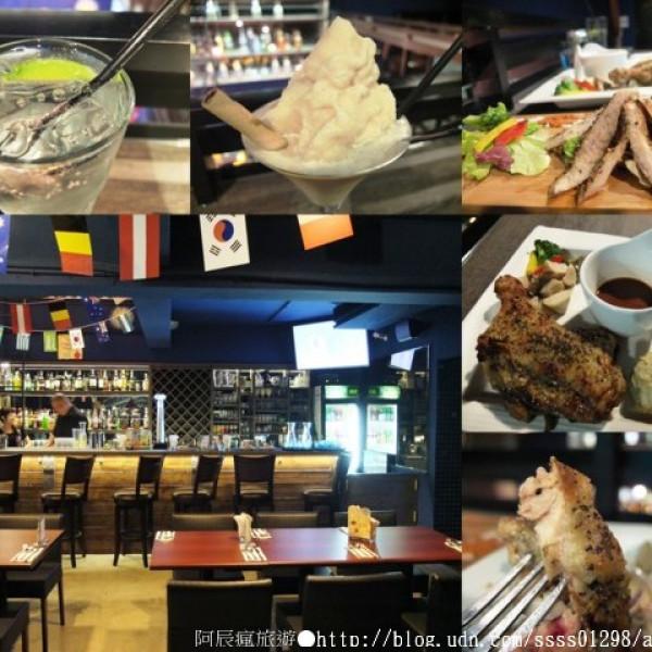 高雄市 美食 餐廳 異國料理 多國料理 Weekend餐酒館