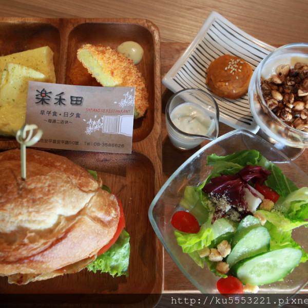 台南市 美食 餐廳 異國料理 日式料理 樂禾田
