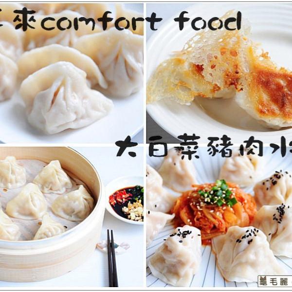 屏東縣 餐飲 中式料理 金喜來