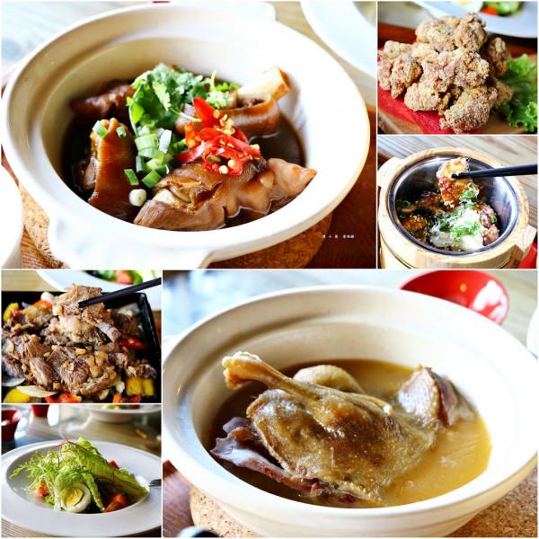 高雄市 餐飲 台式料理 152番地