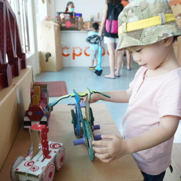 雲林縣 休閒旅遊 景點 觀光工廠 悠紙生活館