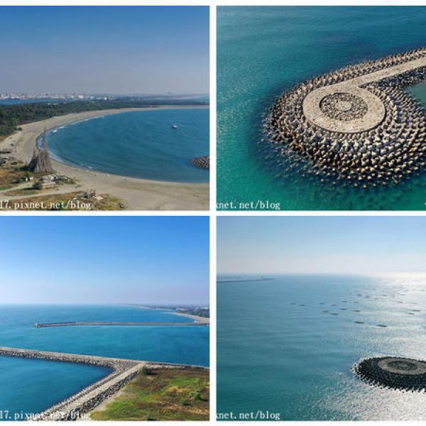 台南市 休閒旅遊 景點 海邊港口 漁光島