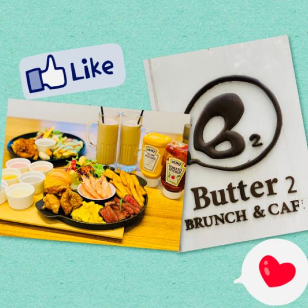 台中市 餐飲 多國料理 其他 Butter 巴特2店 Brunch&cafe