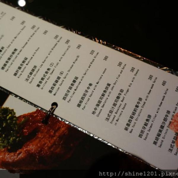 台北市 餐飲 酒吧 其他 Big Apple心靈燒烤