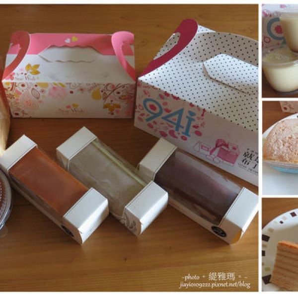 台南市 美食 攤販 甜點、糕餅 94i手作烘焙坊