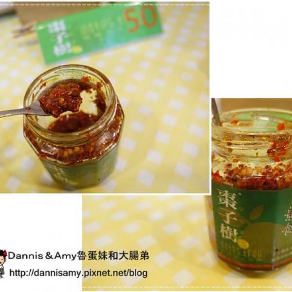 新竹市 美食 餐廳 中式料理 小吃 棗子樹健康素食料理