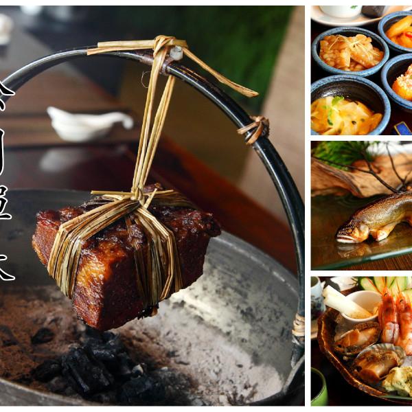 台北市 餐飲 多國料理 多國料理 松園禪林