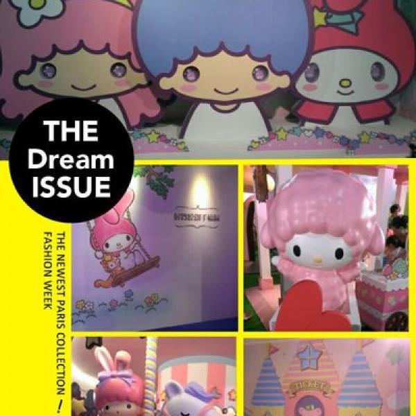 台北市 觀光 博物館‧藝文展覽 My Melody & LittleTwinStars夢幻特展(2015/6/27-8/30)