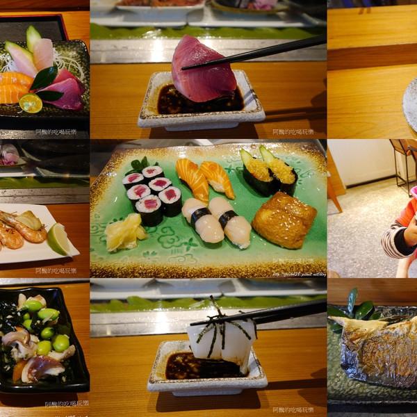 宜蘭縣 美食 餐廳 異國料理 日式料理 魚季 SASHIMI