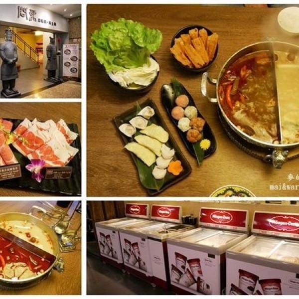 台北市 美食 餐廳 火鍋 問鼎麻辣鍋養生鍋
