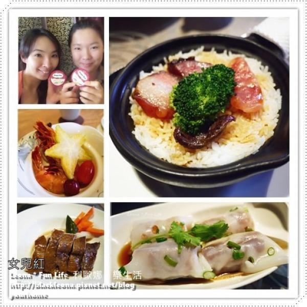 台中市 餐飲 港式粵菜 女兒紅婚宴會館 (女兒紅港式飲茶)