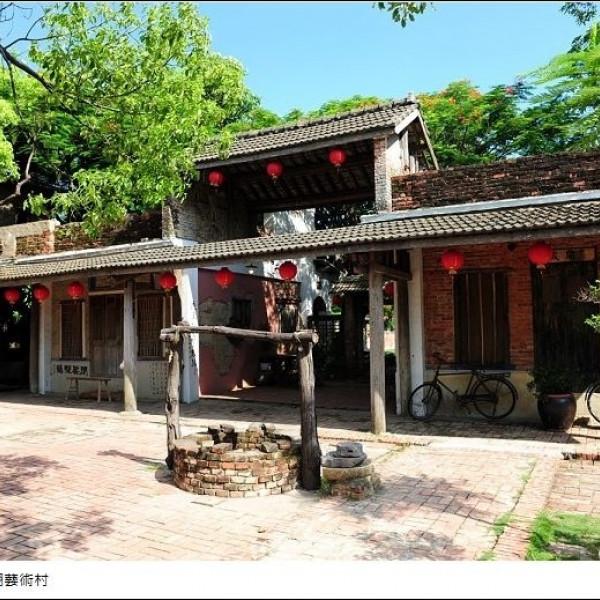 台南市 休閒旅遊 景點 景點其他 老塘湖藝術村