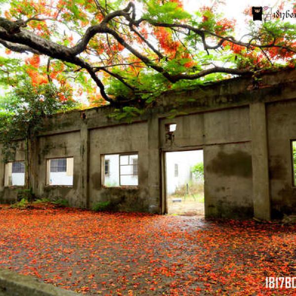 高雄市 休閒旅遊 景點 古蹟寺廟 老舊蕃茄會社