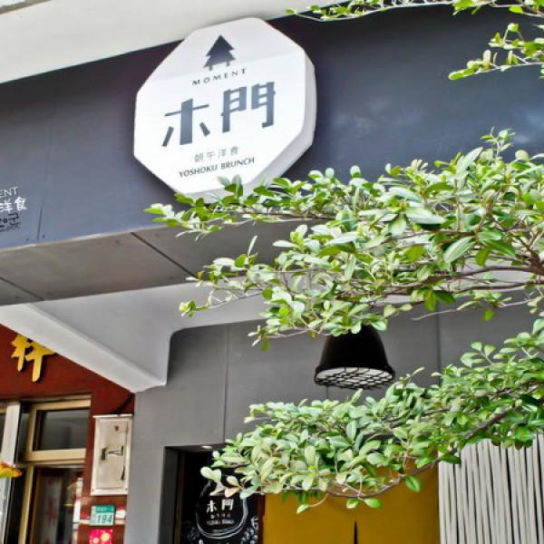 台南市 美食 餐廳 咖啡、茶 咖啡館 木門朝午洋食
