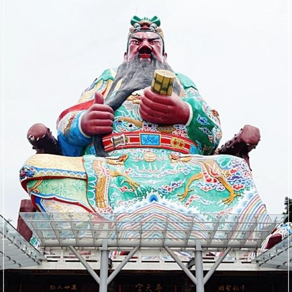新竹市 休閒旅遊 景點 古蹟寺廟 古奇峰普天宮