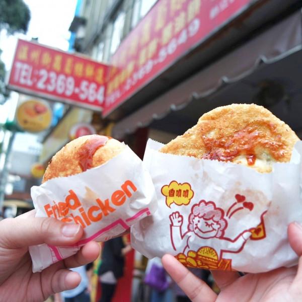 台北市 餐飲 夜市攤販小吃 溫州街蘿蔔絲餅達人