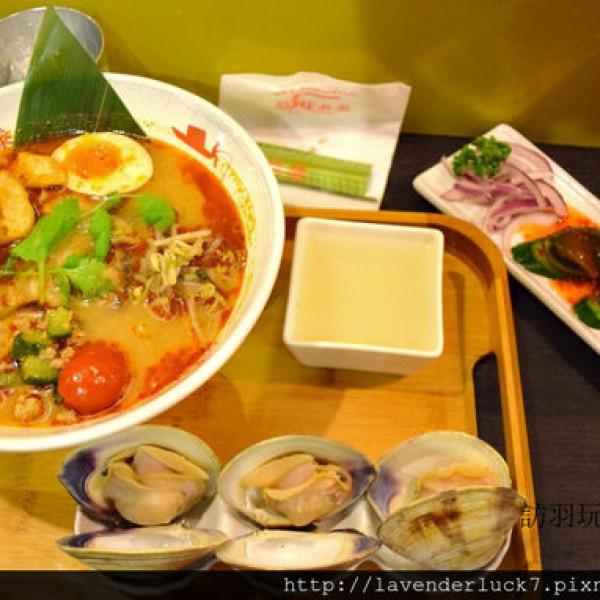 台北市 美食 餐廳 異國料理 泰式料理 這味泰泰 Mrs.THAI 泰風拉麵