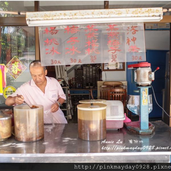 台東縣 美食 餐廳 飲料、甜品 剉冰、豆花 無名楊桃冰