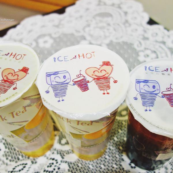 新北市 美食 餐廳 飲料、甜品 飲料專賣店 Ice Hot 艾思哈特果茶小站