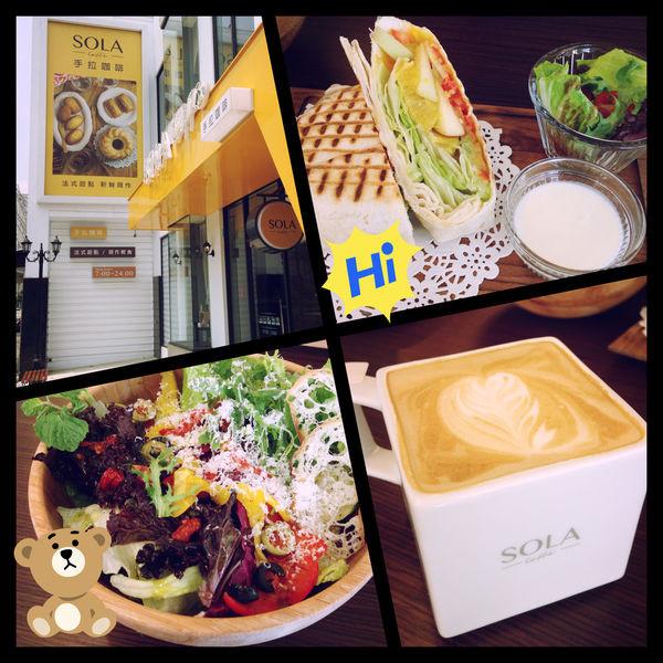 台中市 美食 餐廳 咖啡、茶 咖啡館 SOLA Caffé