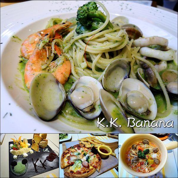 台中市 餐飲 義式料理 K.K. Banana
