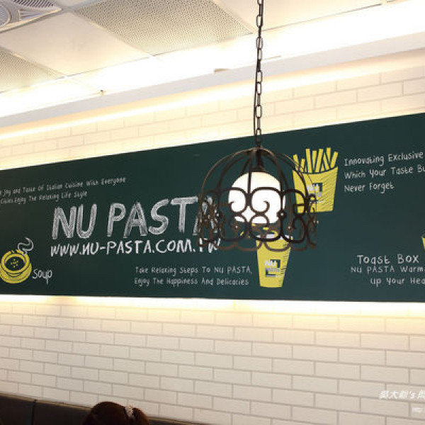 桃園市 美食 餐廳 異國料理 義式料理 NU pasta 杯杯麵 (桃園龍潭店)
