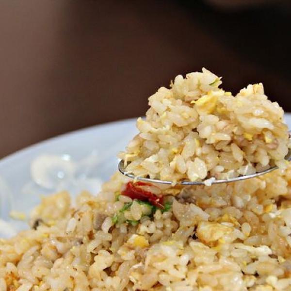 桃園市 美食 餐廳 中式料理 熱炒、快炒 來來招牌炒飯