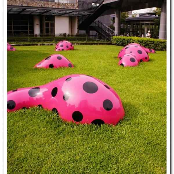台中市 休閒旅遊 景點 美術館 夢我所夢:草間彌生亞洲巡迴展台中站