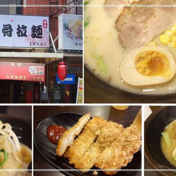 台南市 美食 餐廳 異國料理 日式料理 上禾豚骨拉麵 (東安店)
