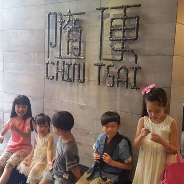 台中市 美食 餐廳 異國料理 義式料理 隨便 CHIN TSAI
