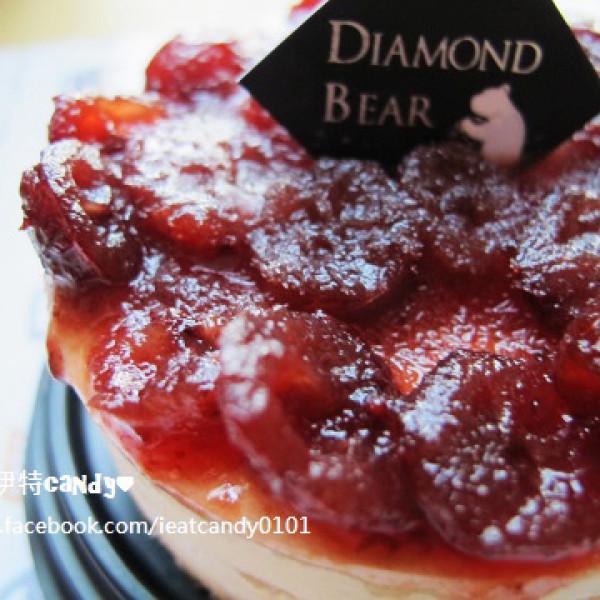 台北市 美食 餐廳 烘焙 蛋糕西點 DiamondBear 鑽石熊
