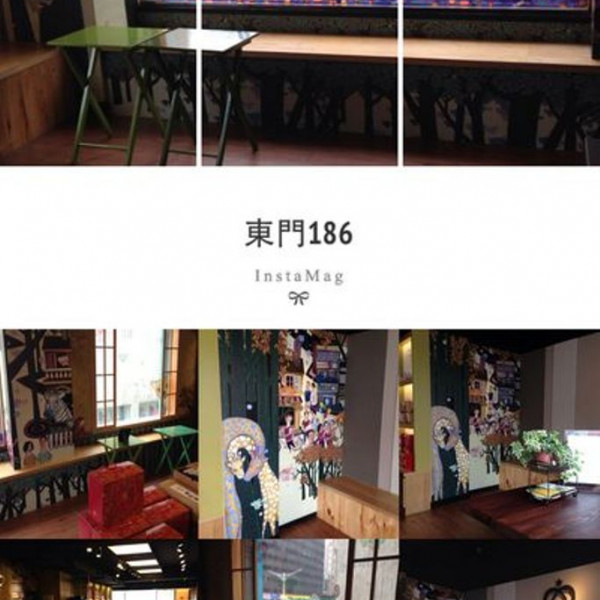 台北市 美食 餐廳 咖啡、茶 咖啡、茶其他 東門186
