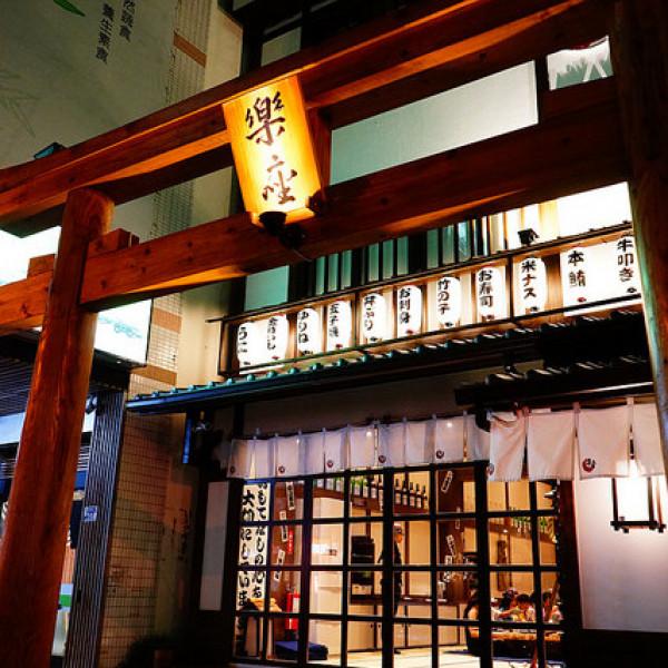 台中市 美食 餐廳 異國料理 日式料理 Rakuza Robatayaki 樂座爐端燒 (崇德店)