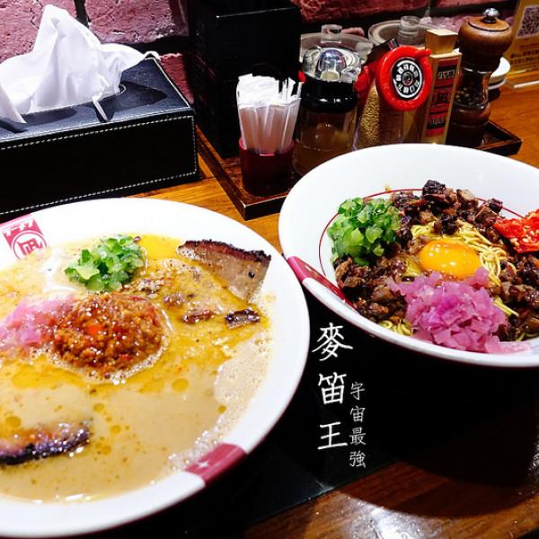 台北市 餐飲 日式料理 拉麵‧麵食 豚骨拉麵ラーメン凪Nagi (大直店)