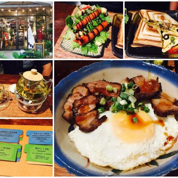 台北市 餐飲 咖啡館 特有種商行