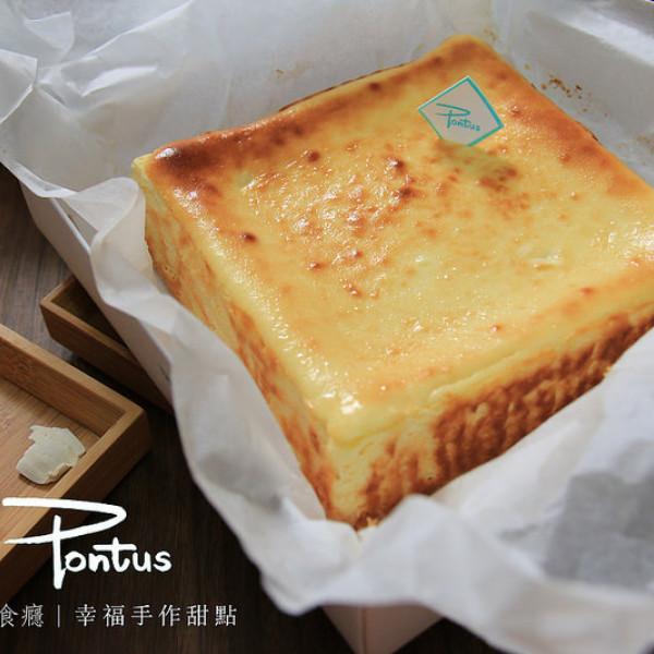 台北市 餐飲 飲料‧甜點 甜點 Pontus 限量手作甜點