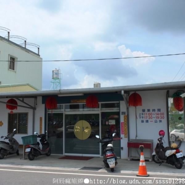 屏東縣 美食 餐廳 中式料理 小吃 阿秀小吃部牛肉麵