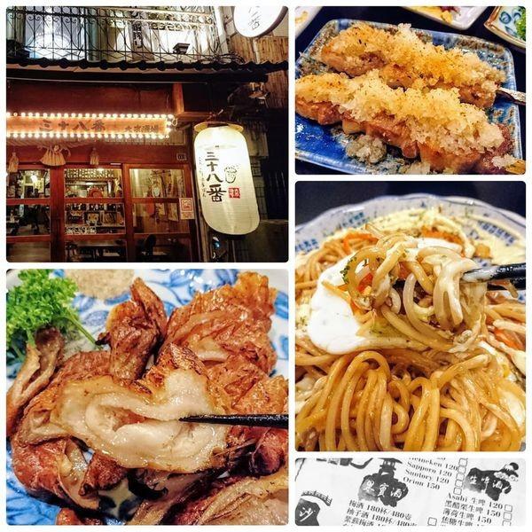 台南市 美食 餐廳 餐廳燒烤 串燒 三十八番大眾酒場