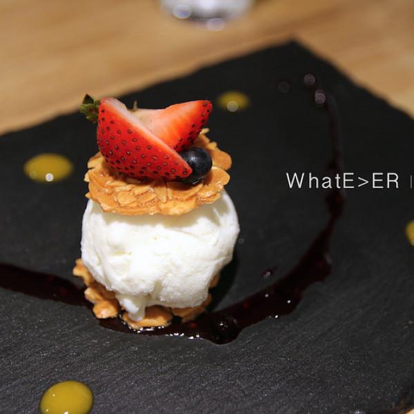 台北市 美食 餐廳 飲料、甜品 冰淇淋、優格店 WhatEVER義大利優格冰淇淋