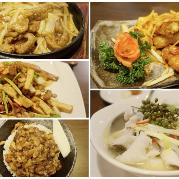 台北市 餐飲 台式料理 冇冇有