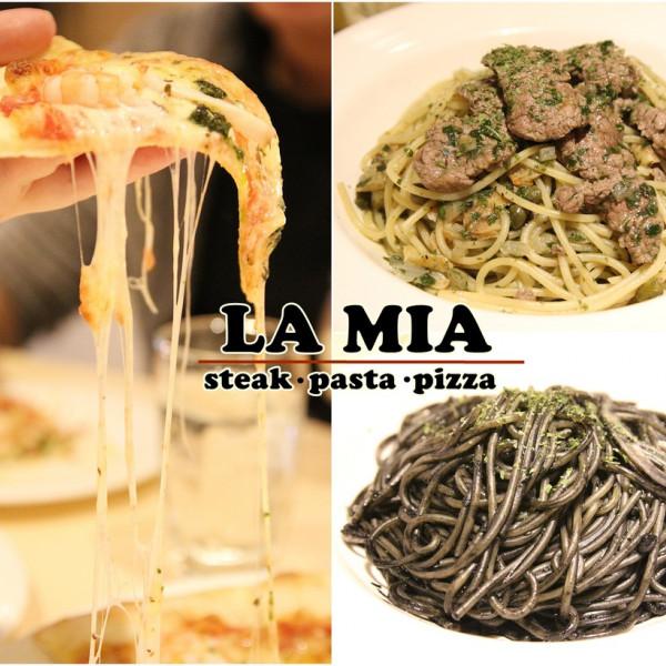 桃園市 美食 餐廳 異國料理 義式料理 LA MIA義式餐廳