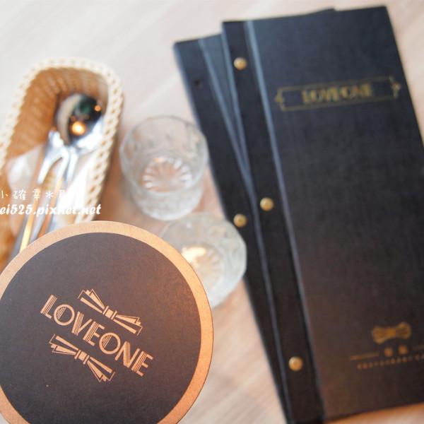 台北市 美食 餐廳 異國料理 多國料理 樂昂咖啡 LOVE ONE Café (信義誠品店)