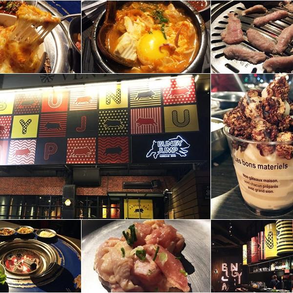 台中市 美食 餐廳 餐廳燒烤 燒肉 笨豬跳韓式烤肉 Bungy Jump Korean BBQ